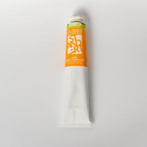 STANDART uljana boja 646 300 yellow chrome medium-0