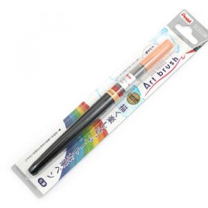 Pentel Arts Brush XGFL-116X pale orange-0