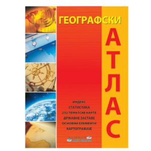 Školski geografski atlas 001094-0
