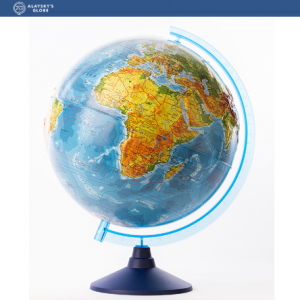 Globus lampa fi21 26168-0